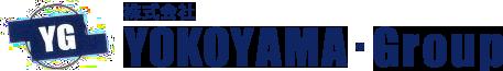 熊本県宇城市にある株式会社YOKOYAMA・Group。 電気通信建設業、光ケーブル新設工事、空調設備工事の事ならお気軽にお問い合わせください。